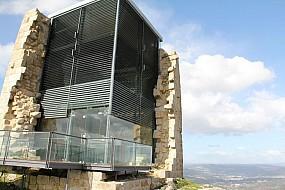 Torre de Vilharigues